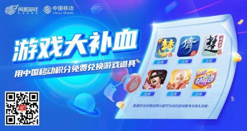 全球电子竞技联合会祝贺首届北京(国际)大学生电竞节顺利开幕