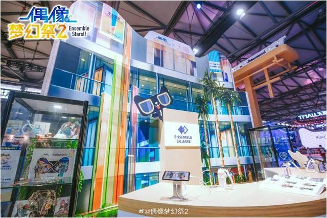 沉浸式偶像3D Live手游《偶像梦幻祭2》全平台公测今日开启!