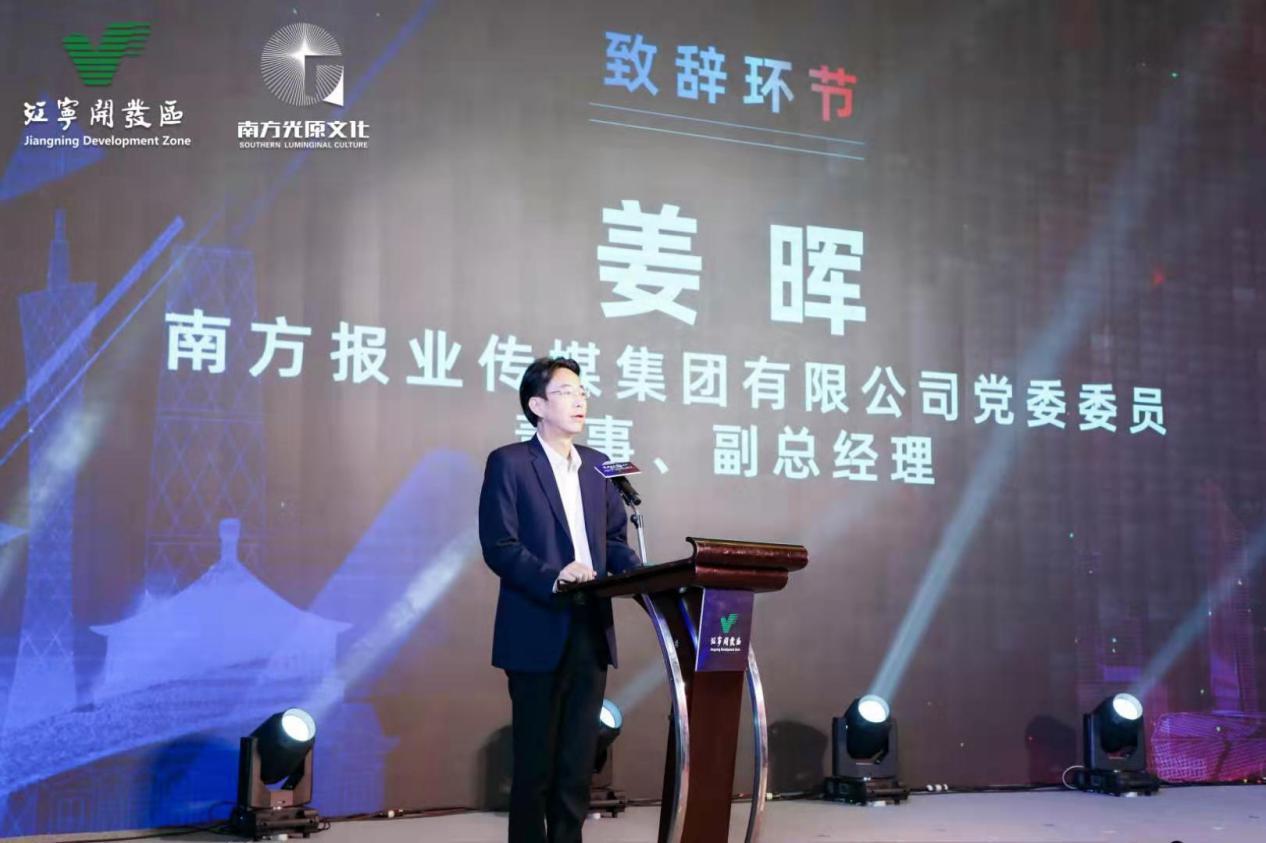 """""""真金白银""""专项政策加持 南京江宁开发区再发力打造""""电竞新城"""""""