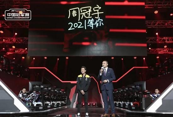 首届职业联赛冠军车队鹿死谁手 F1电竞中国冠军赛全国总决赛周末开赛