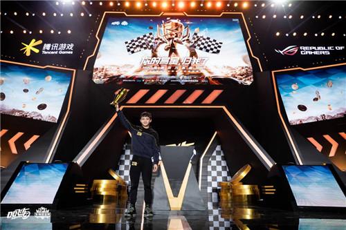 ROG3成为QQ飞车手游赛事用机,游戏手机将成移动电竞首选