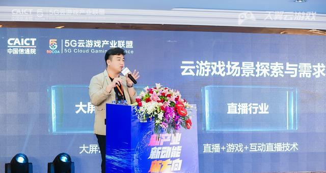 Mob研究院 | 2020下半年中国移动互联网大报告