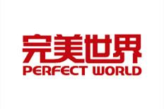 完美世界发布2020业绩预告:游戏净利润预增20%