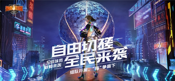 5家企业成为2021年第十九届ChinaJoy 第一批指定经纪公司