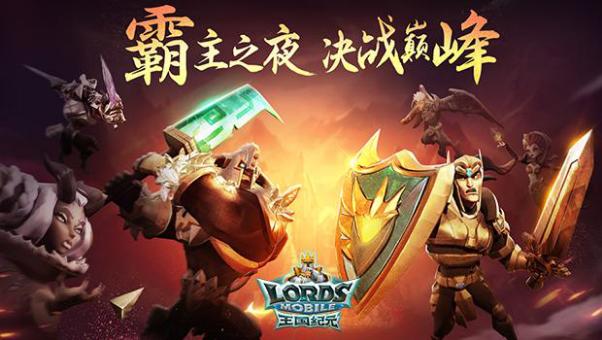 《王国纪元》:为了回馈玩家,这款战争策略游戏有多努力?