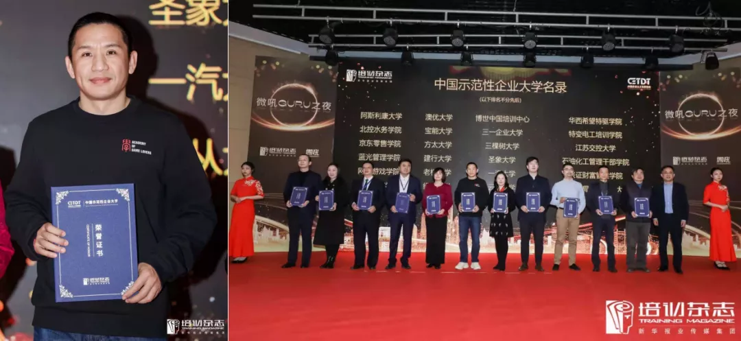 """网易游戏学院成为首批""""中国示范性企业大学"""" 并蝉联ATD卓越实践奖"""