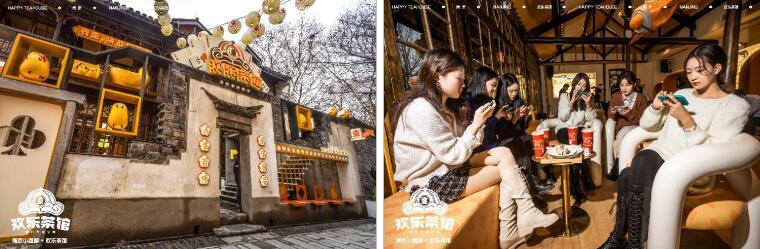 """当""""欢乐茶馆""""遇上南京小西湖,为老城南再添超人气文化打卡地!"""