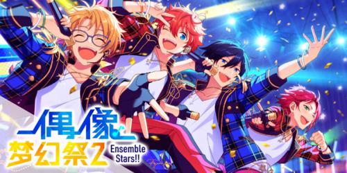 """熠熠闪耀的ENSEMBLE! DREAM LIVE 5th Tour """"Stargazer""""即将开演"""