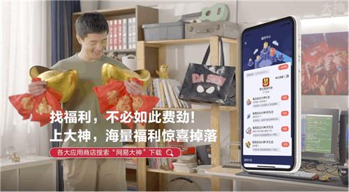 小牛互娱正式驻扎北京,为精品化互联网服务布局人才矩阵