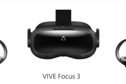 PSVR 2新细节曝光,HTC公布了两款高端VR头显 | VR一周要闻