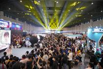 全球1.5万头部IP引领美好生活 世界级数字娱乐博览会来了