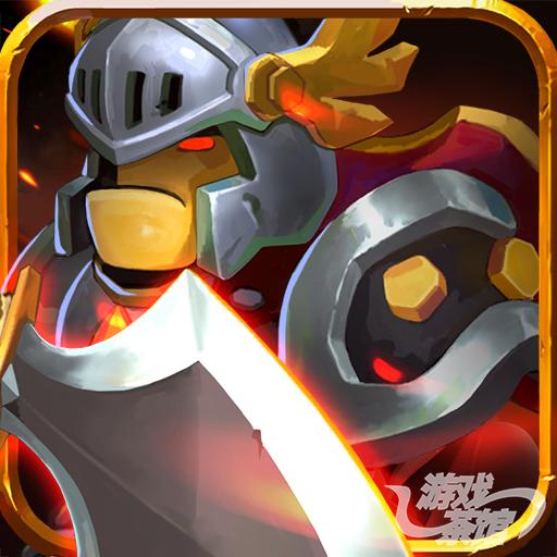 王家守卫 - 魔兽之战