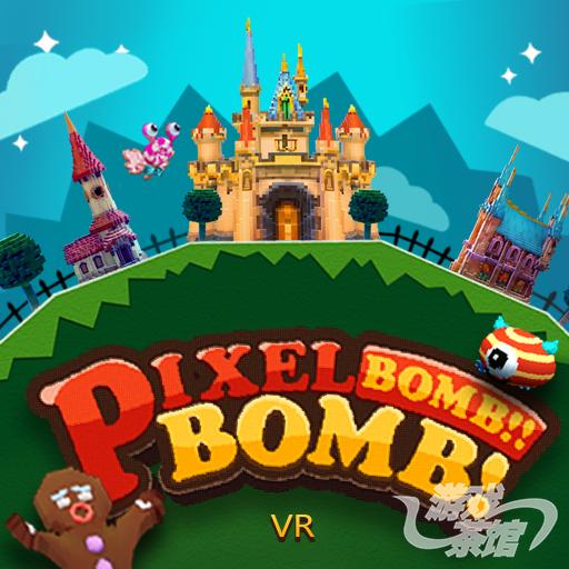 VR Pixel Bomb Bomb!