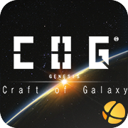 《Craft of Galaxy》简称《COG》