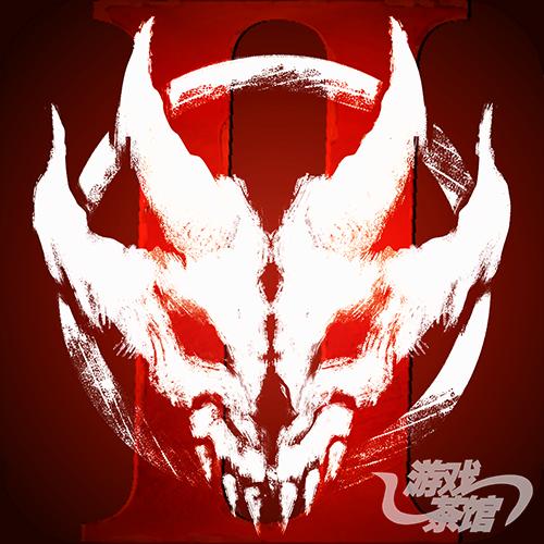 暗黑屠魔者2