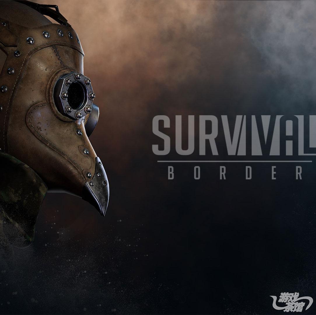 边境幸存者PC版