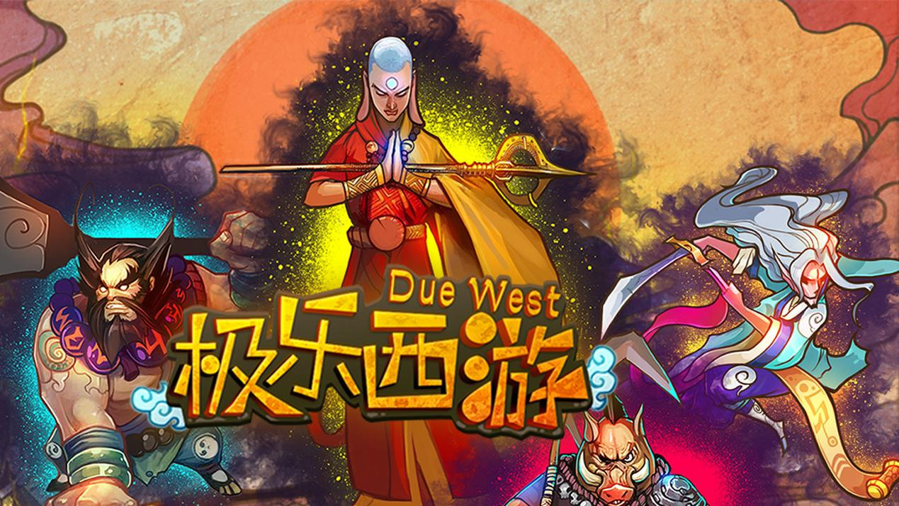#New Game Show#卡牌回合制+极乐西游