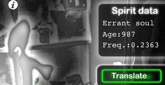 《鬼魂探测器》 火一把就死?