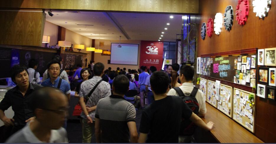 问道沙龙DEMO秀武汉站8款精品手游产品介绍及联系方式