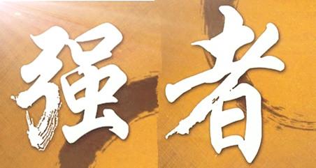 #茶话韩国#韩国手游发行有哪四强?
