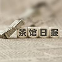 #茶馆日报#27日北京DEMO秀遗漏产品联系方式