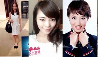 """2014年度""""手游女神""""评选报名开启2天 20家企业报名  第二批"""