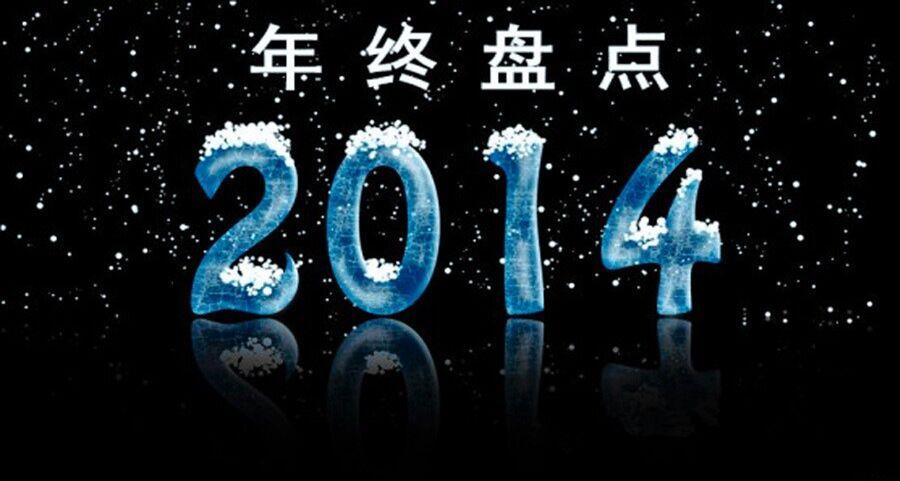 年终盘点:日本2014年十大手游新秀